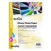 Бумага для струйных принтеров